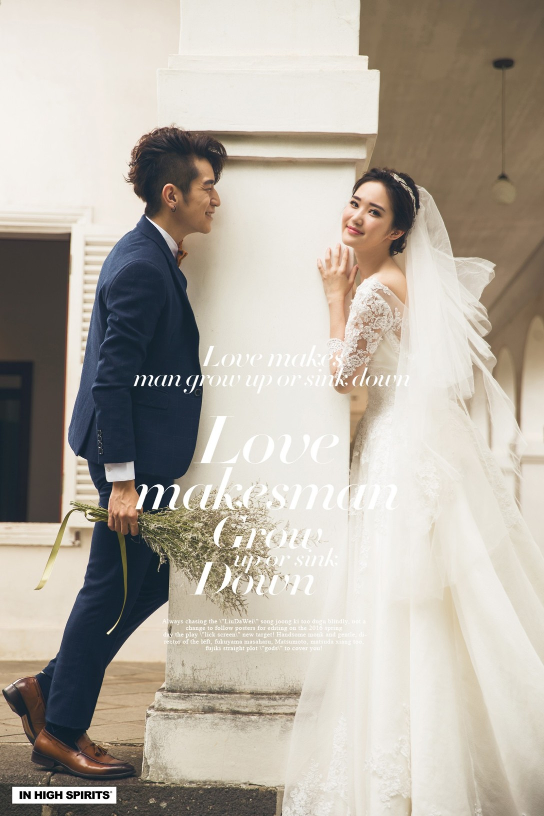 自助婚紗,自助婚紗推薦,自助婚紗風格,婚紗照,e7b693e585b8e99f93e9a2a808