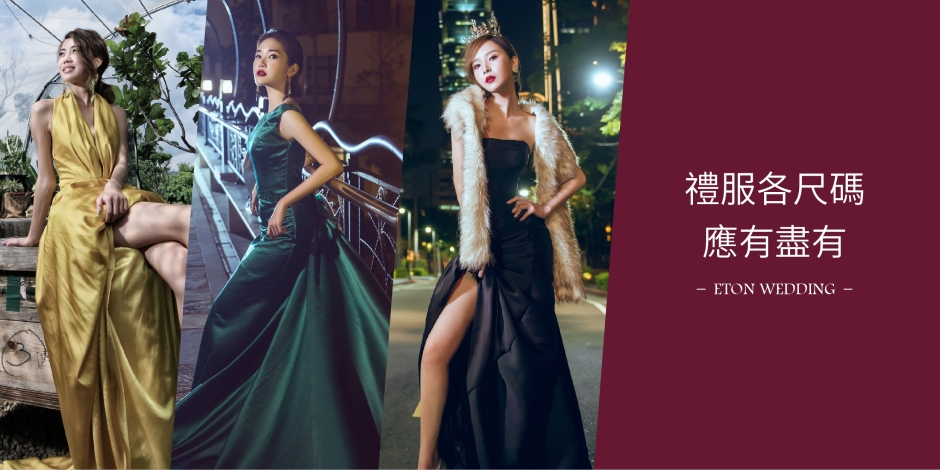 婚紗包套,自助婚紗,婚紗攝影,自助婚紗推薦2019