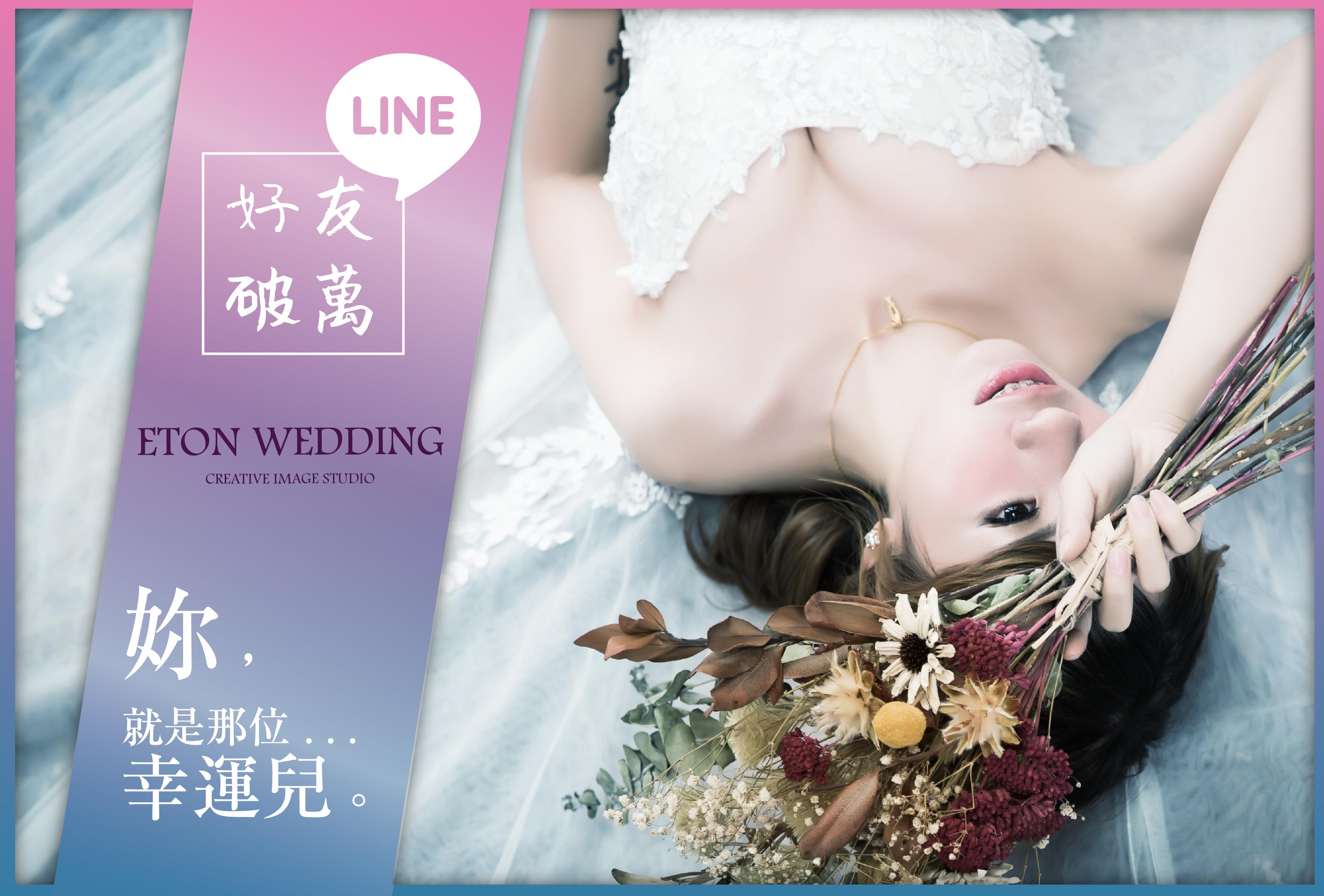 自助婚紗,婚紗包套,自助婚紗推薦,自助婚紗價格