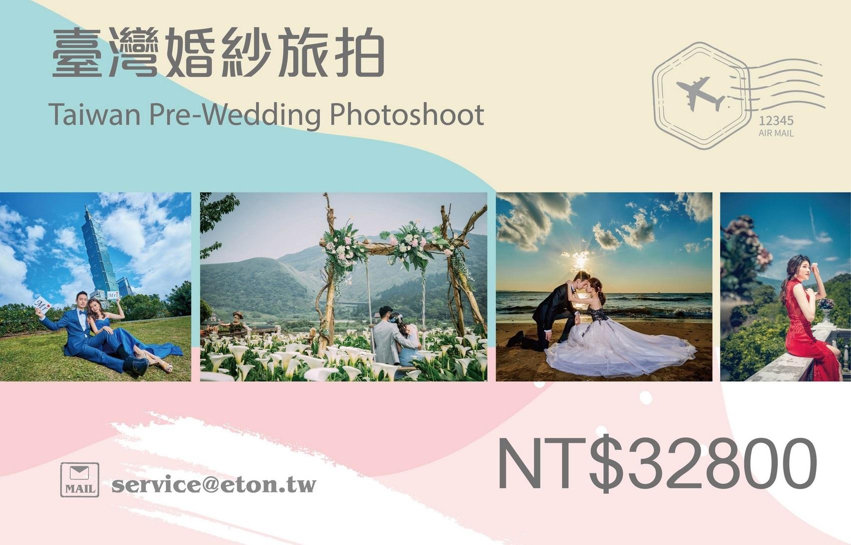 婚紗工作室,婚紗店,攝影工作室,婚紗攝影工作室,自助婚紗工作室,婚紗攝影,自助婚紗